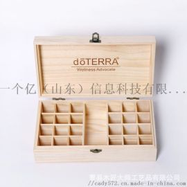松木翻盖精油收纳盒定制多格精油瓶收纳木盒