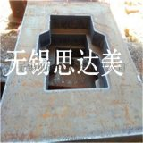 Q345D厚板加工,钢板零割下料,钢板切割