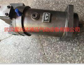 高压柱塞泵A7V160HD1RZGMO