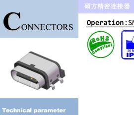 沉板卧式 防水 Type-C(PD)快充连接器