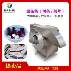 腾昇Q128薯条机 高速不锈钢木瓜红薯土豆切条机