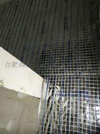 合肥**安泽电地暖单/双导发热电缆
