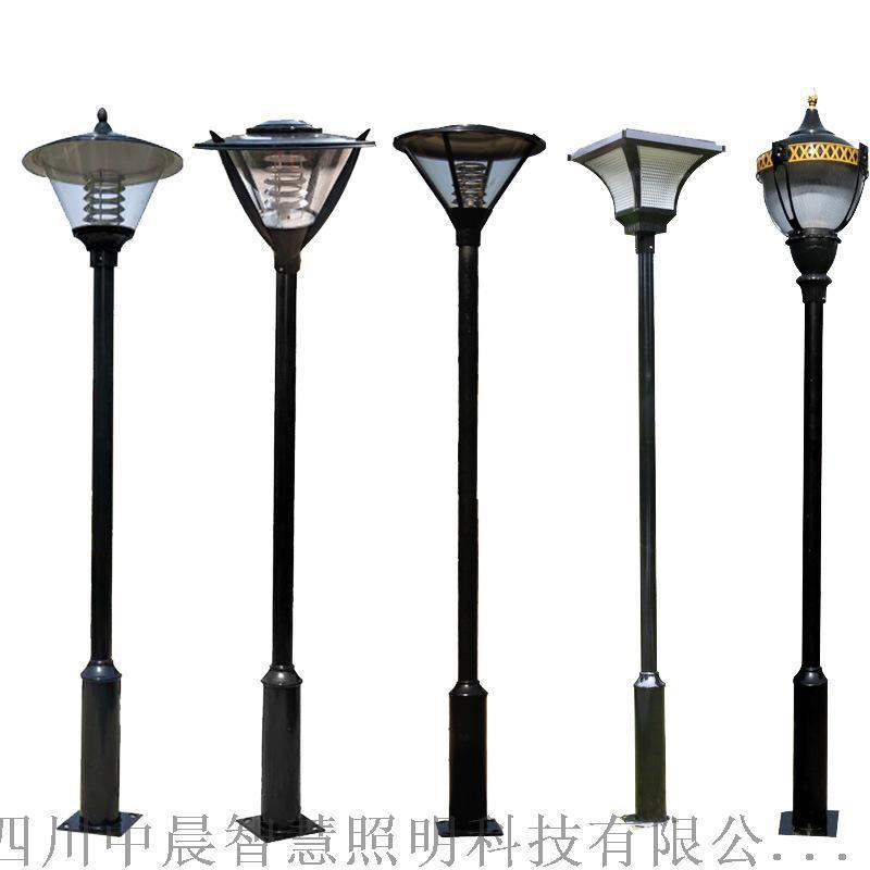 四川中晨 公園景觀燈 成都園林景觀燈