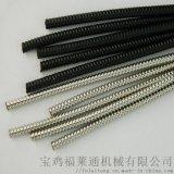 寧夏電廠專用PVC包塑金屬軟管25規格