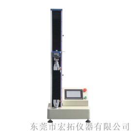 硅橡胶拉力试验机 硅胶拉伸断裂测量仪