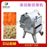 自动切菜机 商用洋葱切割机 竹笋切丝机 萝卜切条机