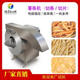 电动切薯条机  土豆切条机 离心式红薯芋头切条机