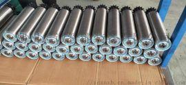 供应单双链辊筒、动力辊筒、湖州动力辊筒