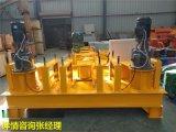江苏250型工字钢弯拱机操作方法
