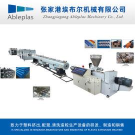 UPVC-CPVC-MPVC管材挤出生产线