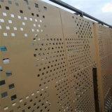 复式房么造型铝单板 跃式房包边造型金属铝板定制