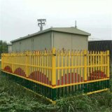 玻璃钢护栏电力围栏市政安全防护围栏玻璃钢防护栏厂家