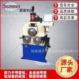 定製HP-GY80卷圓機 三軸滾圓機