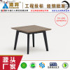 现  公桌胶板桌简约茶几洽谈桌 广东海邦家具