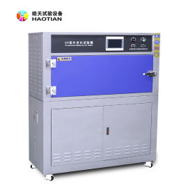 塑料件紫外线老化试验箱,紫外线塑料老化测试机
