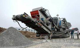 矿石移动破碎站,石子移动站厂家