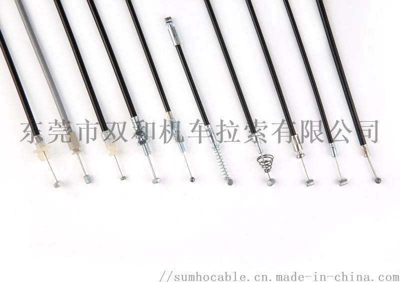 專業定製生產辦公椅配件 拉索鋼索 開關線   品牌供應商