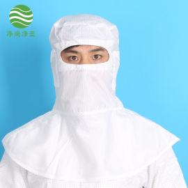 無塵防靜電披肩帽 工廠車間無塵帽 0.5條紋靜電帽