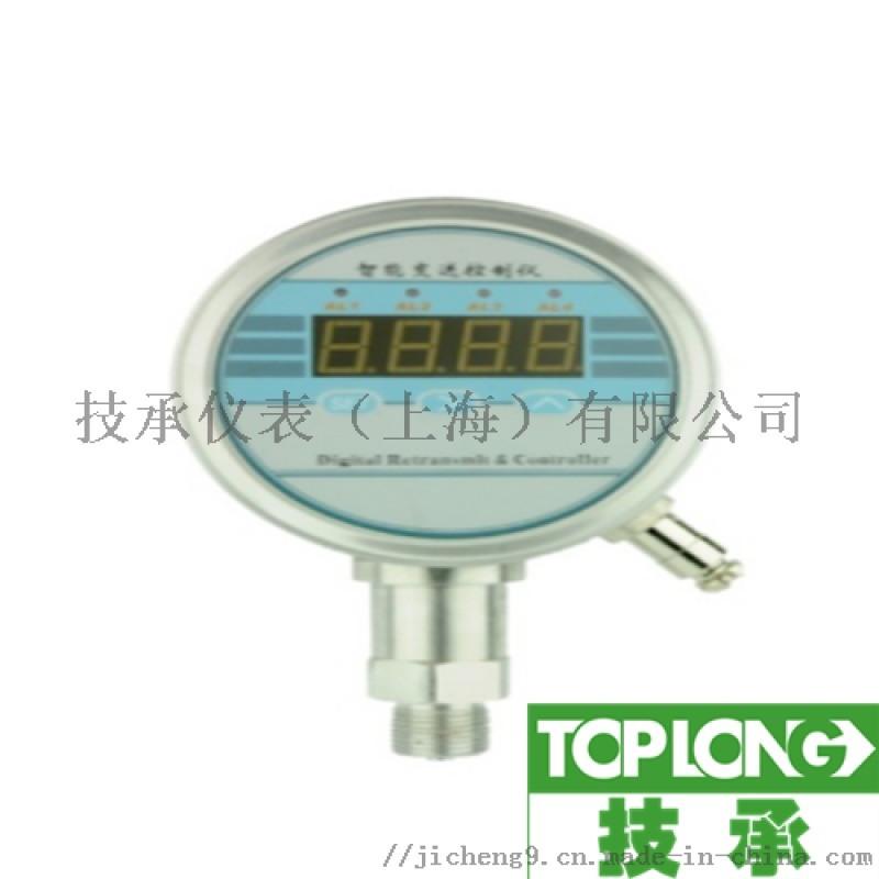 三路接點型壓力控制器-1640型