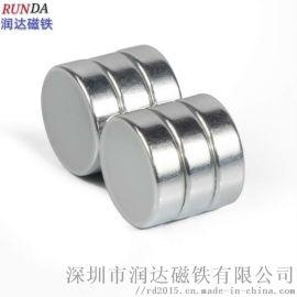 灯具磁铁 耐高温磁铁 深圳磁铁厂家直供
