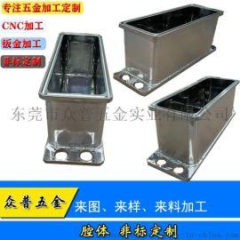 测试腔体/电池测试腔体/腔体/CNC加工非标定制