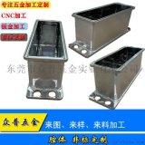 測試腔體/電池測試腔體/腔體/CNC加工非標定製