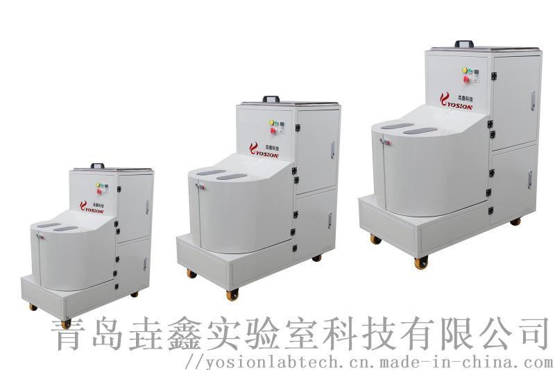 垚鑫科技 旋转缩分机 电动二分器 样品分样器
