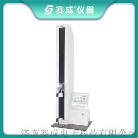 数显电子式拉力试验机 防水材料拉伸强度试验机