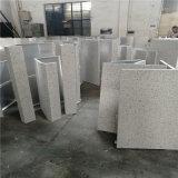 装饰城大理石外墙铝板 仿石纹铝板功能优势