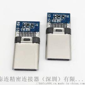 TYPE-C 24P夹板   夹板0.81.0 带PCB板 数据板 双面插 紫胶