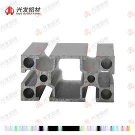 佛山 框架铝型材定制厂家兴发铝材