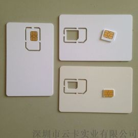 WCDMA手机测试白卡 3G耦合测试卡