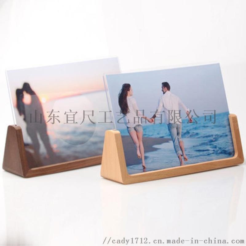 实木亚克力U型照片相框 客厅桌面台历木底