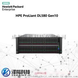 HPE ProLiantDL580Gen10服务器