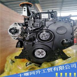 东风康明斯6缸水冷直喷 6BTA5.9柴油发动机