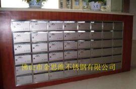 小区多层不锈钢信报箱,拉丝不锈钢信报箱 厂家