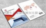 广州黄埔区广告设计_画册/平面/vi_设计制作公司
