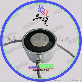电磁铁厂家供应SHS8050超强吸力电磁铁