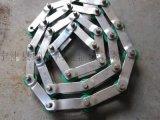 廠家直銷加密鏈條耐高溫腐蝕定製