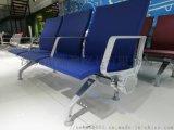 PU排椅*机场椅*等候椅*PU自结皮排椅