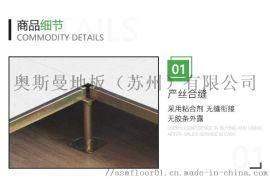 美露抗静电活动地板厂家直销  免费安装