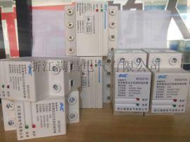 重庆电涌保护器 CPS控制保护开关 满昌制造商