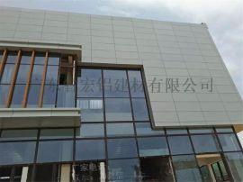 个性建筑材料定制 异形装饰铝板