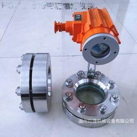 带防爆灯视镜HG/T21575压力容器高压带灯射灯