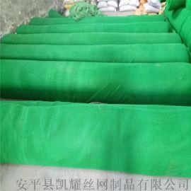 河北柔性防风抑尘网-PE防尘网-塑料网-覆盖网