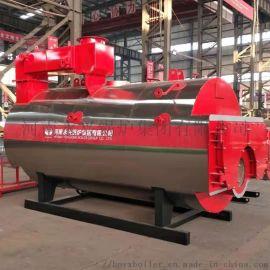 河南永兴锅炉集团供应1吨燃油蒸汽锅炉
