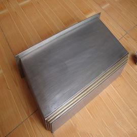 沈阳加工中心VMC850E钢板伸缩式防护罩 质量好