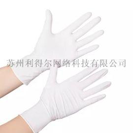 超净易购一次性白色丁腈手套、防静电耐若酸碱