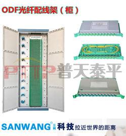 504芯光纤配线柜/架(ODF)