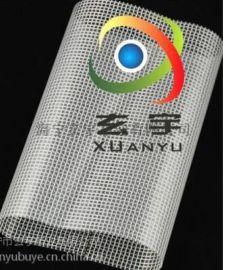 浙江工厂现货供应带蓝光透明夹网布透明网格布